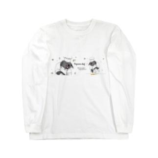 【ビントロングキングダムシリーズ】ビントロングのポップコーンシェフ ~おかわり~ Long sleeve T-shirts