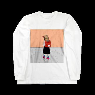 森本大百科の雨を避けるために教科書を犠牲にする少女 Long sleeve T-shirts