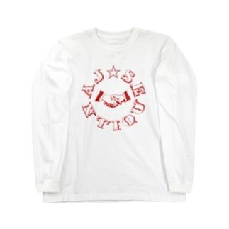 コロナに負けるな!! Long sleeve T-shirts