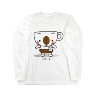 わだ・ら Long sleeve T-shirts