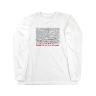 先ほどの宇宙からのプリンター経由の救いの言葉(エラー)を Tシャツにして販売してみることにしました 爆 Long sleeve T-shirts