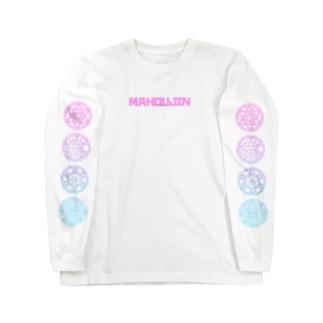 魔法陣 Long Sleeve T-Shirt