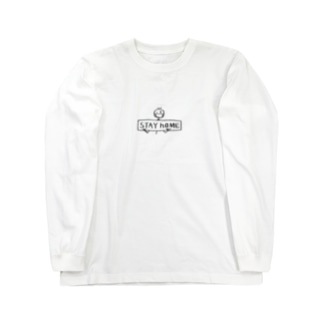 ChRiSUMA STAY hOME Long sleeve T-shirts