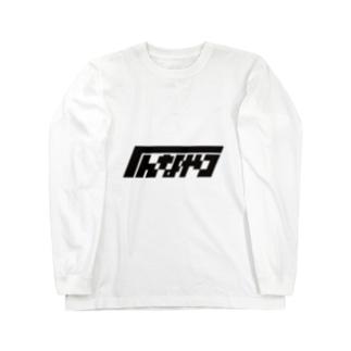 CRAZY SHOP Long Sleeve T-Shirt