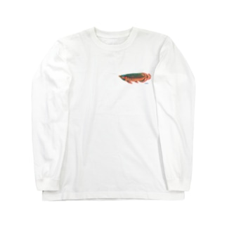キナッコさんちのアジアアロワナ(赤) Long sleeve T-shirts