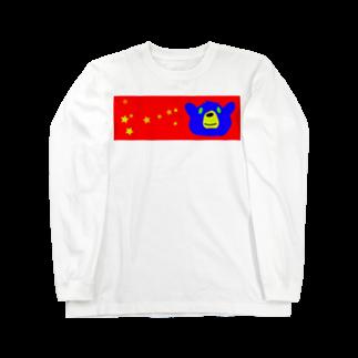 Risa*のからふるにたのしもう Long sleeve T-shirts