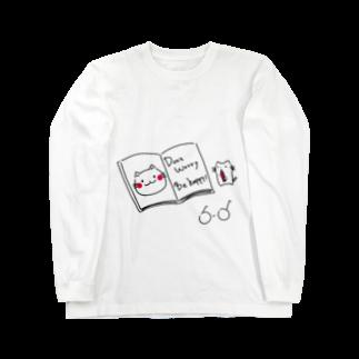 ねこ200%のDon't worry. Be happy! 本×ねこ Long sleeve T-shirts