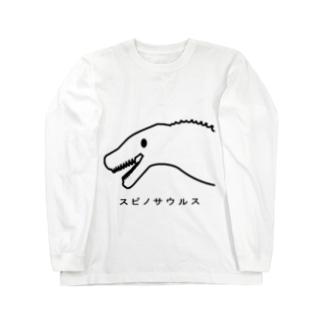 スピノサウルス Long sleeve T-shirts