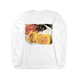 たまごやきていしょく Long sleeve T-shirts