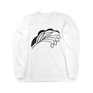 スズラン Long sleeve T-shirts