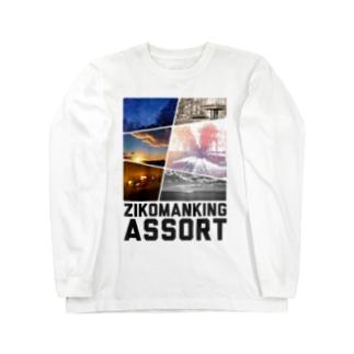 zikomanking SHOPのzikomanking assort  Long sleeve T-shirts