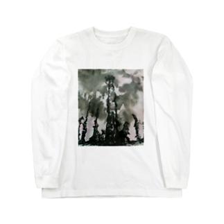 yuuwa6969の終焉 Long sleeve T-shirts
