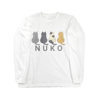 みずきのぬこ Long sleeve T-shirts