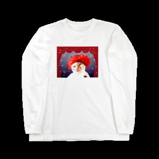 錆猫の館のミュージカルな三毛猫さん♪ Long sleeve T-shirts
