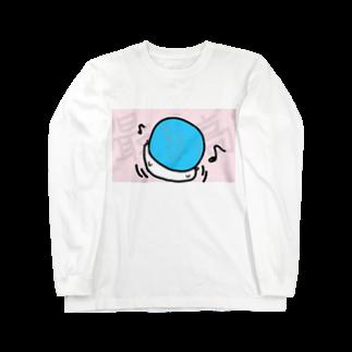 ダイナマイト87ねこ大商会のボールを顔面に乗せて遊ぶねこです Long sleeve T-shirts