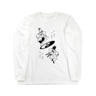 だんすだんすの陰陽師 Long sleeve T-shirts