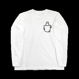 ゆるーいショップのインダハウス坊や Long sleeve T-shirts