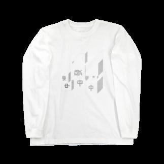へらやのPAO(hako2) Long sleeve T-shirts
