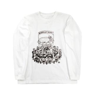 スシー・ゴーラウンド Long sleeve T-shirts