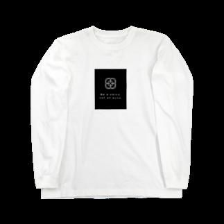 優里香のこだまではなく、声になれ Long sleeve T-shirts