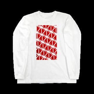 気ままに創作 よろず堂のサーヴィエ行進曲 紅 Long sleeve T-shirts