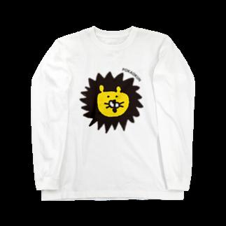 POKAOKUNのライオンくん Long sleeve T-shirts