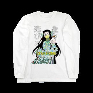 えいくらのアマビエセーラさん背景透過版服色々 Long sleeve T-shirts