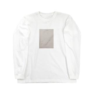 世界の壁_自宅 Long sleeve T-shirts