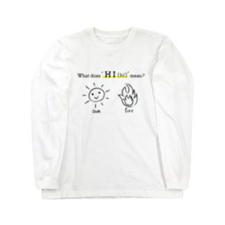 MAROMAROの'ヒ'とは何ぞや。What dose 'HI' mean? Long sleeve T-shirts