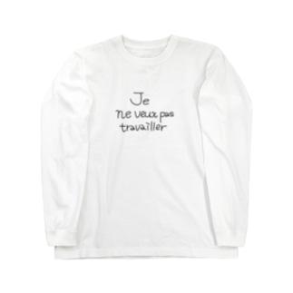 Je ne veux pas travailler Long sleeve T-shirts