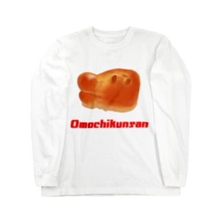 Tシャツ Omochikunsan Long sleeve T-shirts