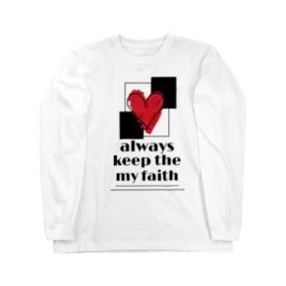 常に己の信念を貫け Long sleeve T-shirts
