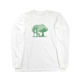 ツリーハウス0102 Long Sleeve T-Shirt