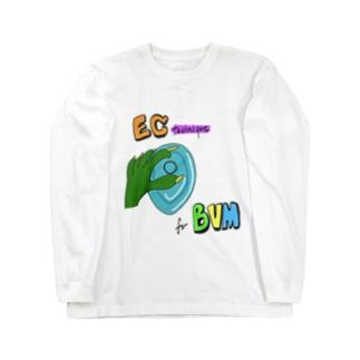 恐竜 EC Technique Long sleeve T-shirts