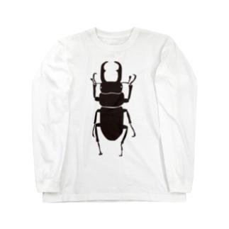 コクワくん Long sleeve T-shirts