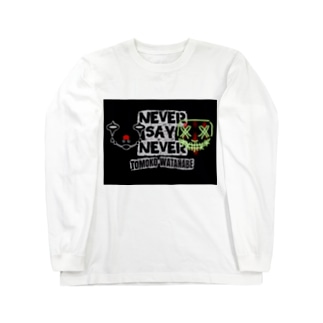 NEVER SAY NEVER Long sleeve T-shirts