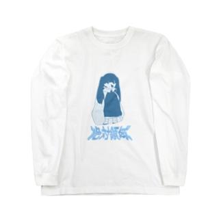 絶対領域 Long sleeve T-shirts