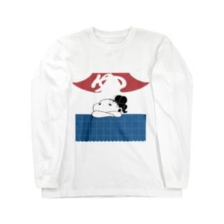 銭湯・ほっこり Long sleeve T-shirts