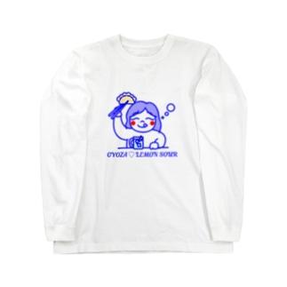 GYOZA♡LEMON SOUR Long sleeve T-shirts