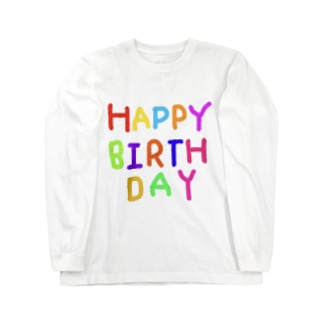 HAPPYBIRTHDAYーお誕生日専用 Long sleeve T-shirts