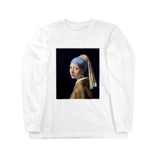 真珠の耳飾の少女(青いターバンの少女) Long sleeve T-shirts