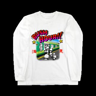 しゅりんぷぅ2番館の満員ラッシュアワー Long sleeve T-shirts