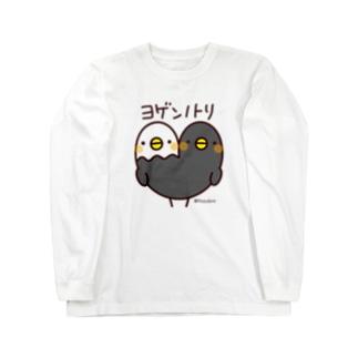 ヨゲンノトリ Long sleeve T-shirts