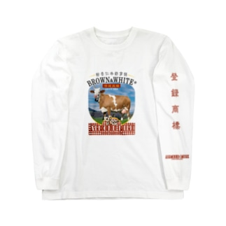 BROWN&WHITE® Long sleeve T-shirts