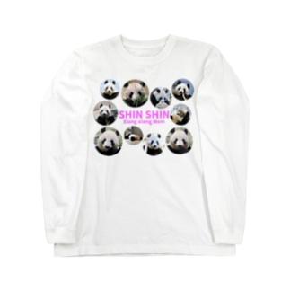 シャンシャンのママ・シンシン Long sleeve T-shirts