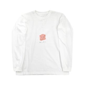 koyutaのめんだこ Long sleeve T-shirts