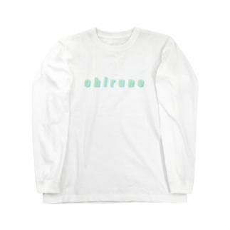 おひるね Long sleeve T-shirts