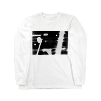 日々のひび Long sleeve T-shirts