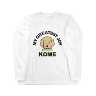 おなまえefrinmanのサンプル(コメ) Long sleeve T-shirts