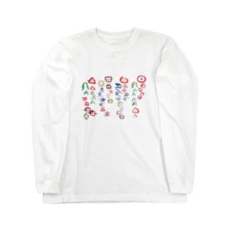 ヲシテ文字のアワ歌 Long sleeve T-shirts